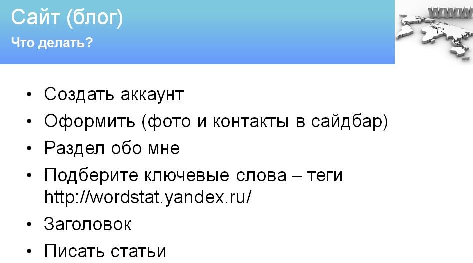 14_D1_81_D0_BB