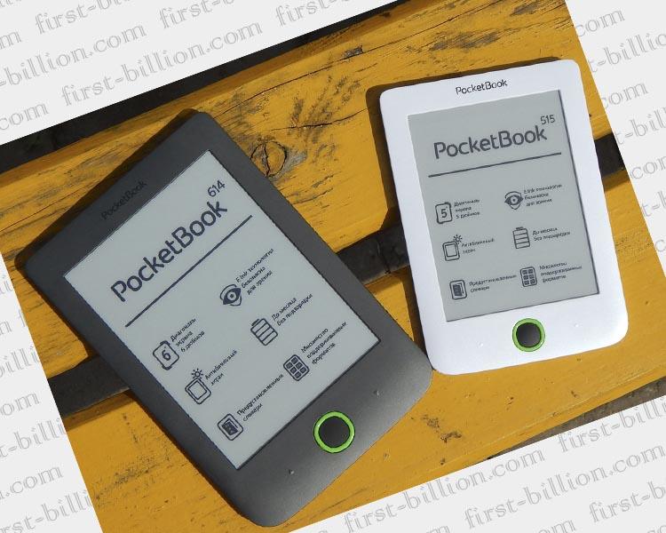 pocket-reader
