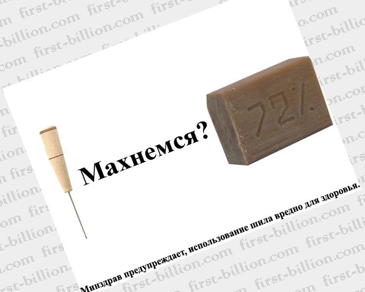 mahnemsa