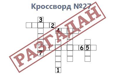 kros27y