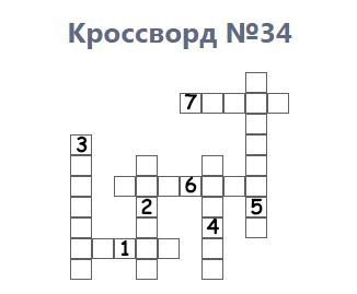 kros34