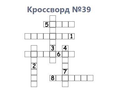 kros39