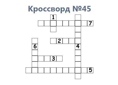 kross45