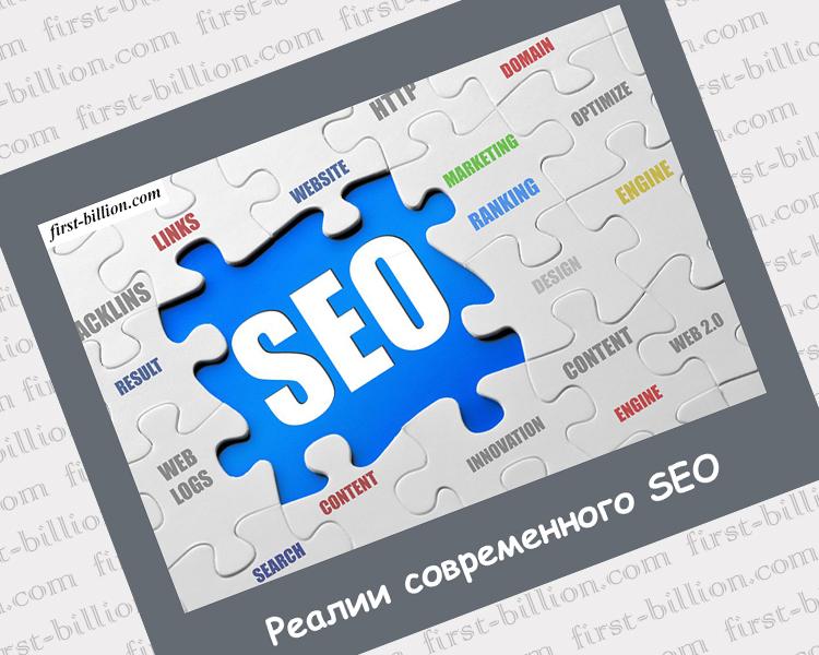Первое продвижение сайта создание продвижение и раскрутка сайтов www addtop info phorum