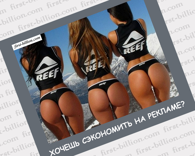 SMR - программа для раскрутки ВКонтакте!