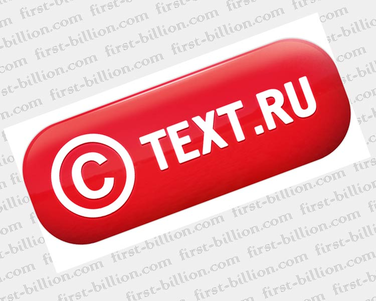 text.ru