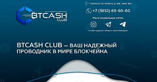 btcash
